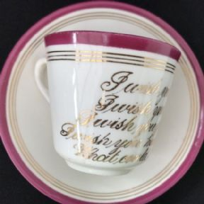 Victorian 'Motto' cup & saucer (2)